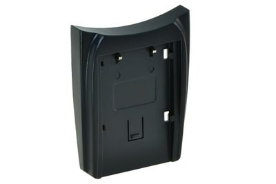 Jupio Charger Plate voor Sony LN-FW50 JCP0007